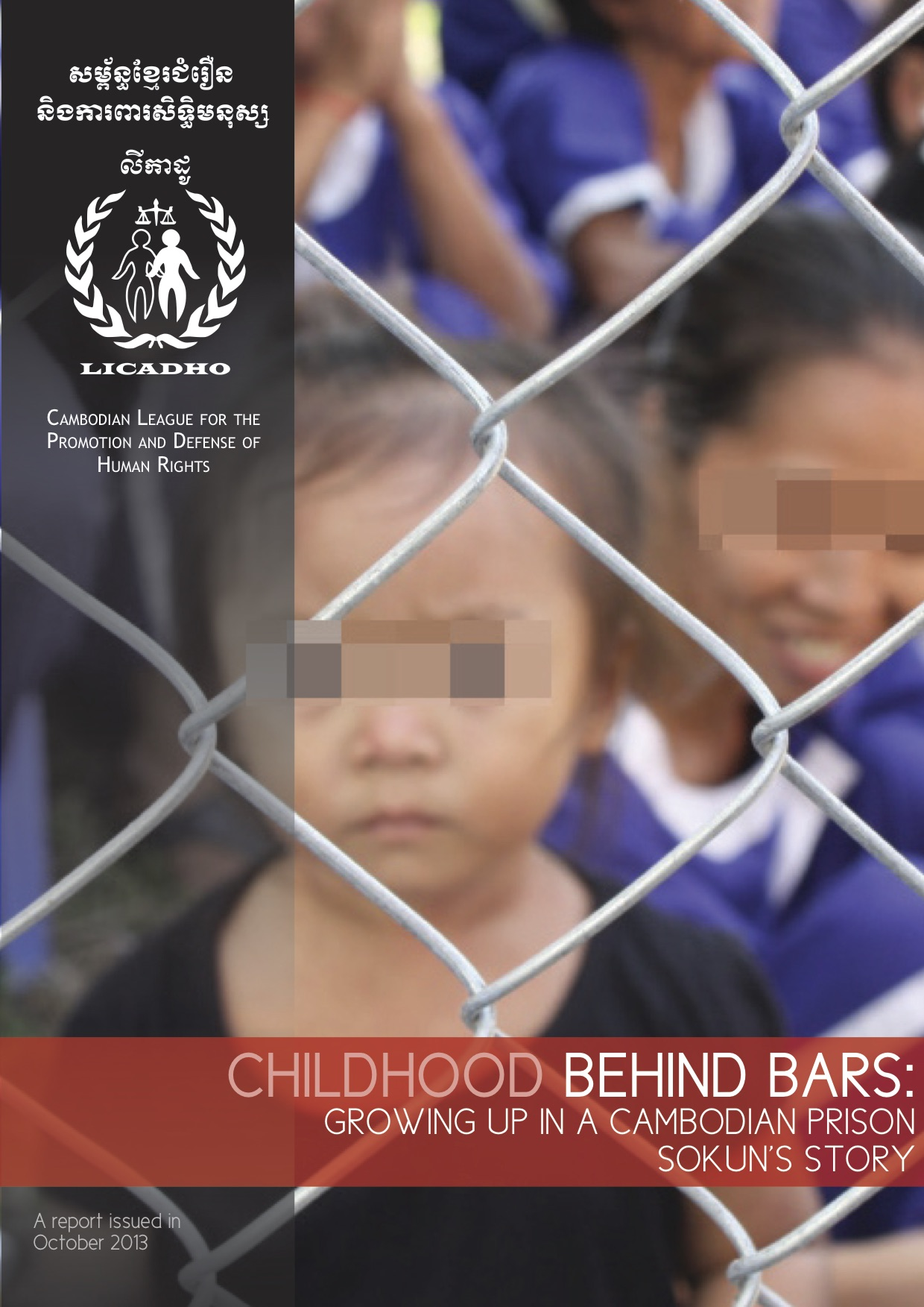 Home childhood behind bars growing up in a cambodian prison malvernweather Image collections