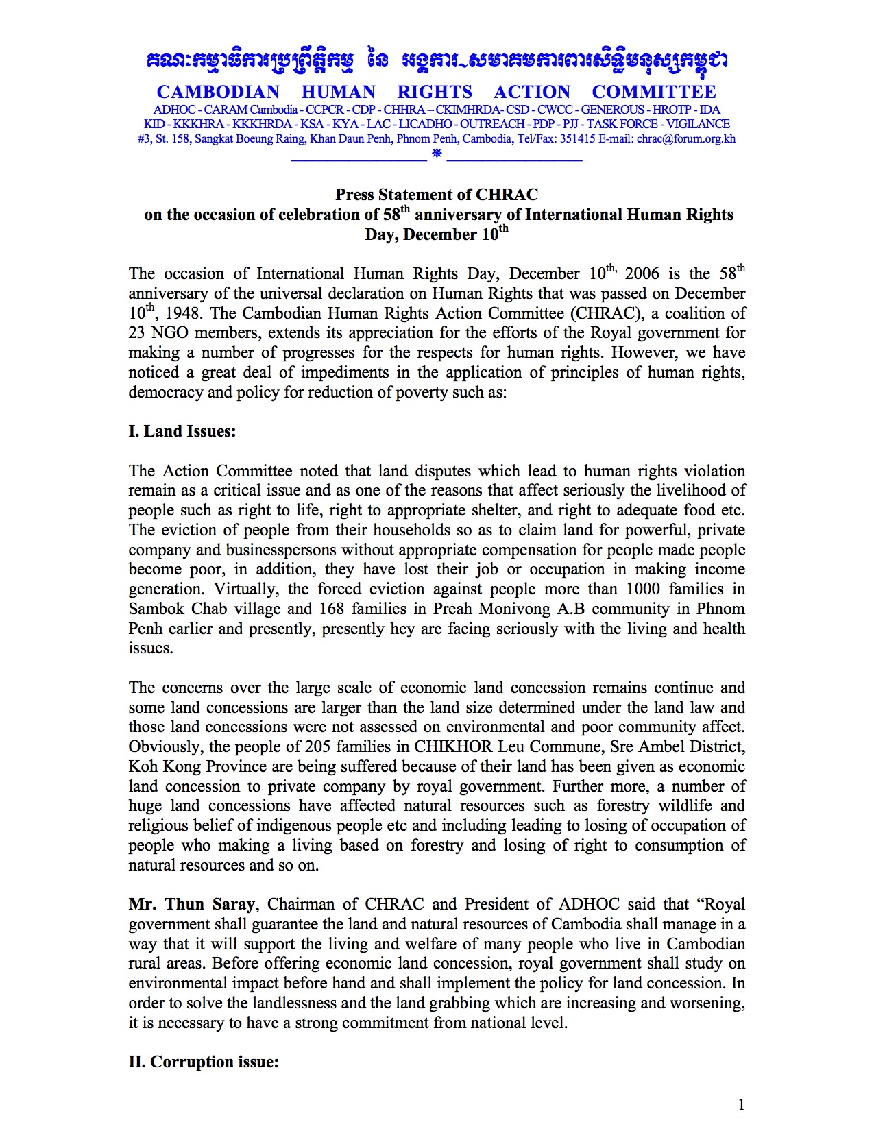 Chrac governance and corruption press release ti cambodia chrac governance and corruption press release thecheapjerseys Images